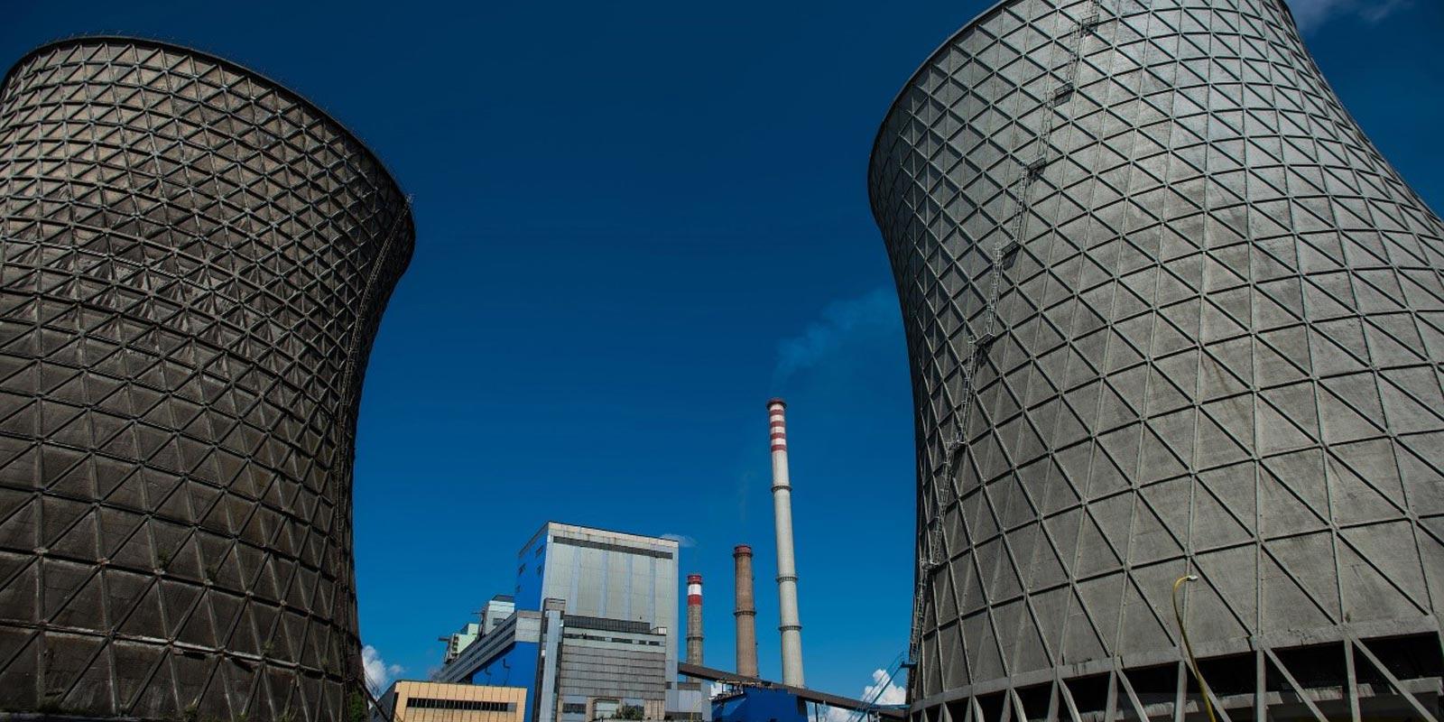 BiH2.0: Energetika / Energy cover image