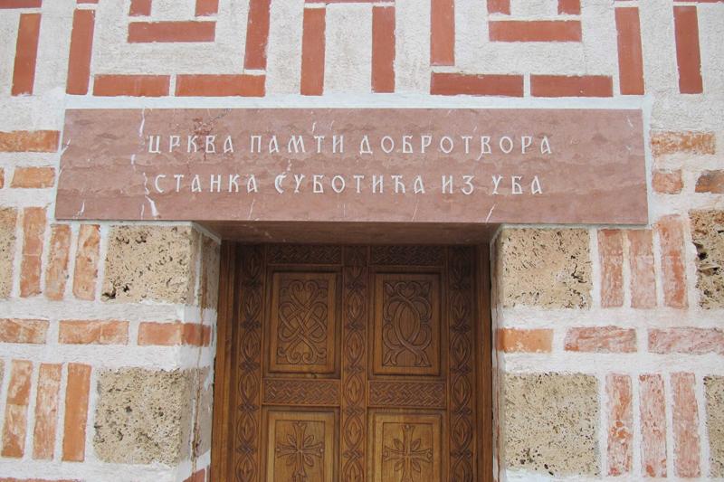 Crkva u Ubu